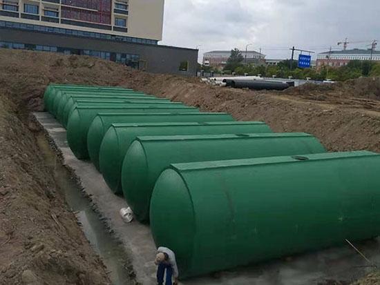 雨水收集池